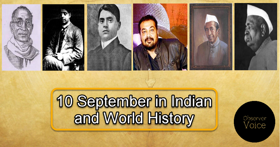 10 September in Indian and World History