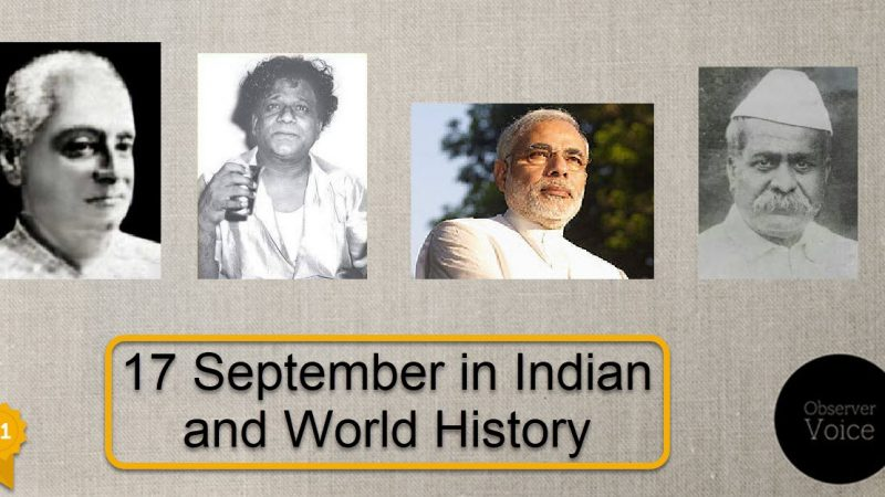 17 September in Indian and World History