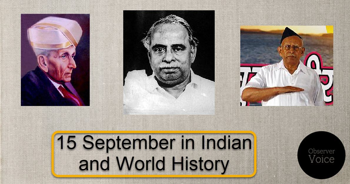 15 September in Indian and World History