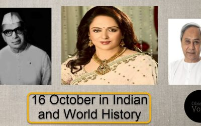 16 October in Indian and World History