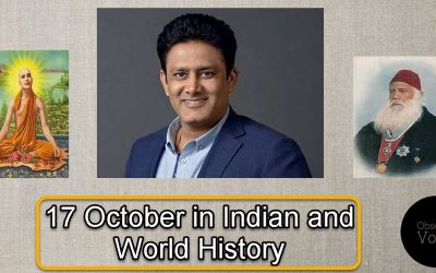 17 October in Indian and World History