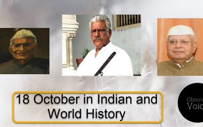 18 October in Indian and World History