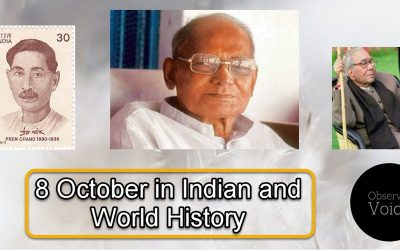 8 October in Indian and World History